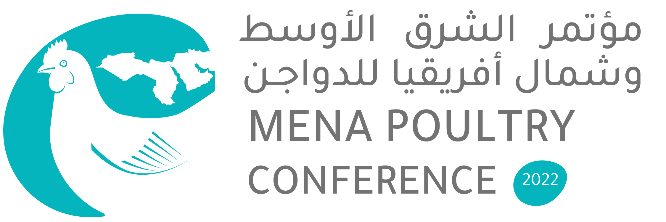 Middle East Poultry Conference